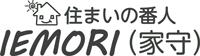 IEMORI-家守(イエモリ)-